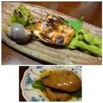 しん進 - のど黒の焼き物、茶豆、つぶ貝。・・脂がのり美味しいのど黒です。 下の写真は「のど黒の肝」、肝好きとしては好みです。