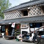 SOULBAR TOSAYA - 土佐屋 店の外観