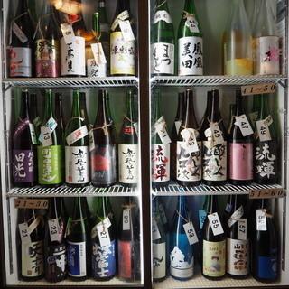 料理は単品2Hセルフ飲み放題付き2000円無制限3000円