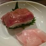 焼肉グレート - 和牛握り(お通し)