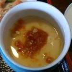 デジャヴ - 茶碗蒸し 枝豆チリソース(にんにく未使用)