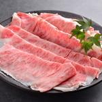 特選和牛サーロインしゃぶしゃぶ(野菜盛り付き)