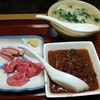 Yagiriyouriyutaka - 料理写真:
