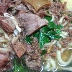 ひんぷん山羊料理店 -