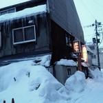 食事処 館 - 雪の中に埋もれてしまいそう。。。