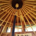 和束茶カフェ - この天井が高台寺の傘亭をイメージ(2015.5月)