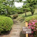 和束茶カフェ - 【天空カフェ】の看板(2015.5月)。和束茶カフェから8分程(2015.5月)