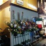 41719474 - ここが昔、スーリヤ本店があった場所で「イタリアン」は新規開店していました。