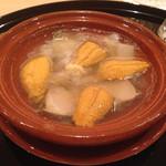 まき村 - 雲丹と5時間煮た鮑と芋茎