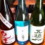 一笑一盃 - 各種日本酒取り揃えてます