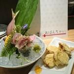 魚肴おばんちゃい - アジ刺身と茄子の挟み揚げ