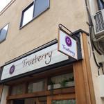 Trueberry - 外観