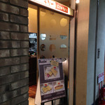カフェラリー 新宿店 - 入り口です