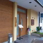 鮨遊膳 みのり - 玄関