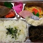 ホットフーズ - 料理写真:幕の内弁当 500円