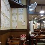 朝市食堂 - 店内にはサインがたくさんありました