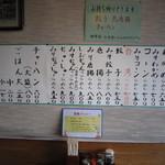41729686 - ココは台湾ラーメンが美味しいと地元では評価の高い店です                       わたしは辛いものが苦手なのでココでは食べた事無いですが(汗)