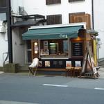 Tajimagyuuderikachaya - お店外観