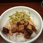 拉麺阿修羅 - 炙りチャーシューご飯