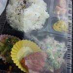 kusu-kusu - 和風ハンバーグオニオンスライス乗せ弁当(530円)