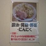 41735428 - 店内の告知では「ダイエット中のお客様は絶対に食べないでください」とある!(汗)