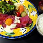 レッド ロック - ローストビーフ定食