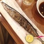 大漁市場 魚ます - 新秋刀魚塩焼