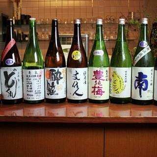 こだわりの高知のお酒が揃っています。
