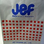 Jef サンライズなは店 - JEFの紙袋です。