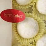 PETIT GRACE - 料理写真: