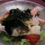4174901 - 1.本日の前菜