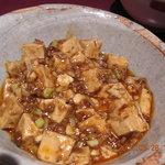 中国料理 神戸壺中天 - 4.麻婆豆腐