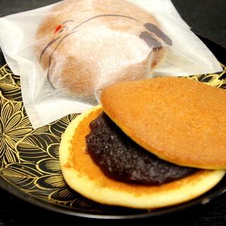 北海道あずきを使ったあくのない砂糖で炊きあげています。