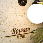 Rowazo -