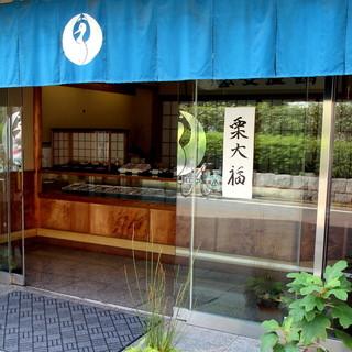 和菓子を作り続けて25年の職人