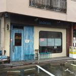 41748353 - インデアン(兵庫県姫路市安田)外観
