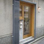 千茜 - お店の入口