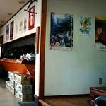 川よし - 店内カウンター