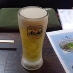 一路 - ビール