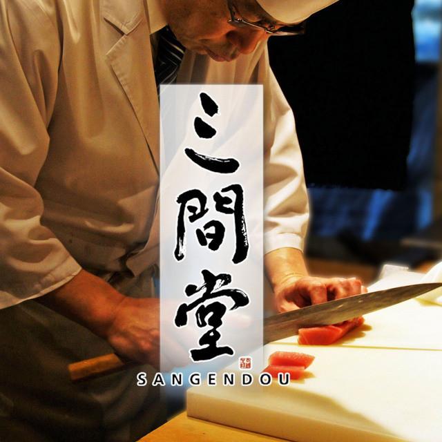 地酒とそば・京風おでん 三間堂 横浜ベイクォーター店