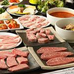 きらく苑 - きめ細やかな肉質が自慢! 2時間食べ放題コースは2,980円~