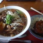 めし屋はないち - <2015/09/10>醤油ラーメンとミニカレーコロッケ丼