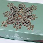 Honolulu Cookie Company - アロハ・キルト・コレクション