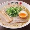 らぁ~めん京 - 料理写真:鶏の旨味とたっぷり野菜の甘み、手間暇かけて完成させるぎをん白湯スープ  更に改良された熟成細麺!!ぜひお試しください!