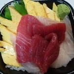 おはな丼丸 - マグロ真鯛玉子焼丼540円