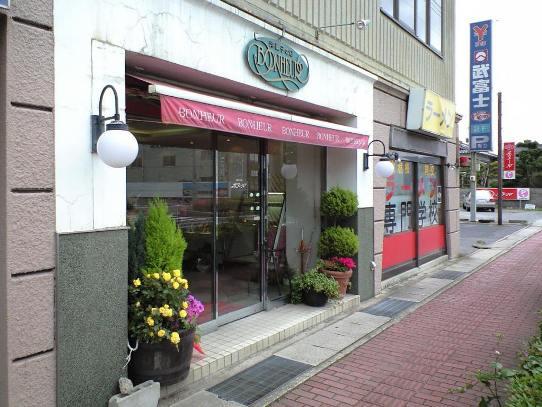 ボヌール洋菓子店