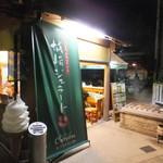 Kinosakijeratokafechaya - お店外観2