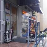 ムンバイ - 入口