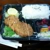 とんかつ結城 - 料理写真:ロースかつ弁当¥980