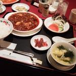 Chuugokuryouritouen - 四川麻婆定食(激辛)1080円